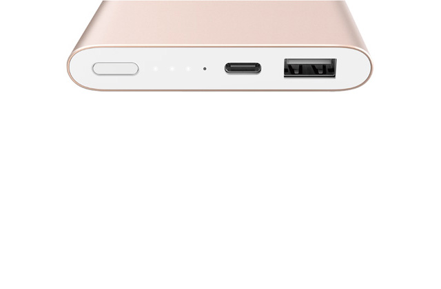 xiaomi-mi-power-bank-pro-10000mah-gold-4